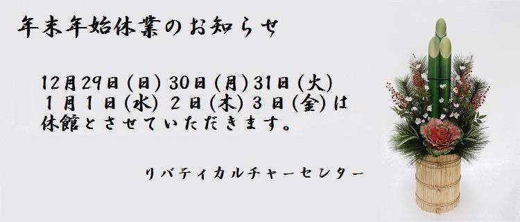 IF-0103-01-598