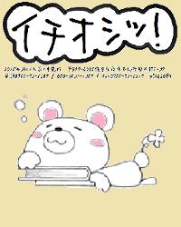 タイトルロゴ01モノクロ(J-site)
