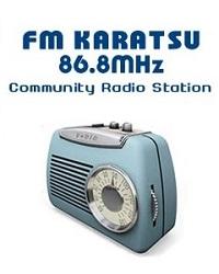 86.8Mhz FMからつ